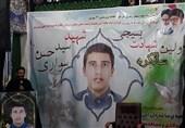 بزرگداشت دانش آموز شهید عملیات تروریستی اهواز به روایت تصویر