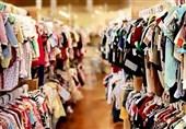 افزایش قاچاق پوشاک با گرانی تولیدات داخلی/امکان ایجاد 700 هزار شغل با کنترل قاچاق