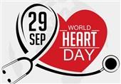 29 ستمبر: امراض قلب سے بچاوُ کا عالمی دن