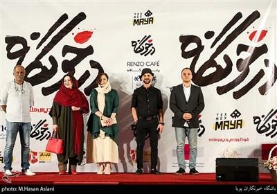 اکران خصوصی فیلم سینمایی درخونگاه در پردیس ملت