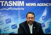 Venezuela Envoy: Iran Oil Cargo Symbol of Solidarity, Action against US Bullying