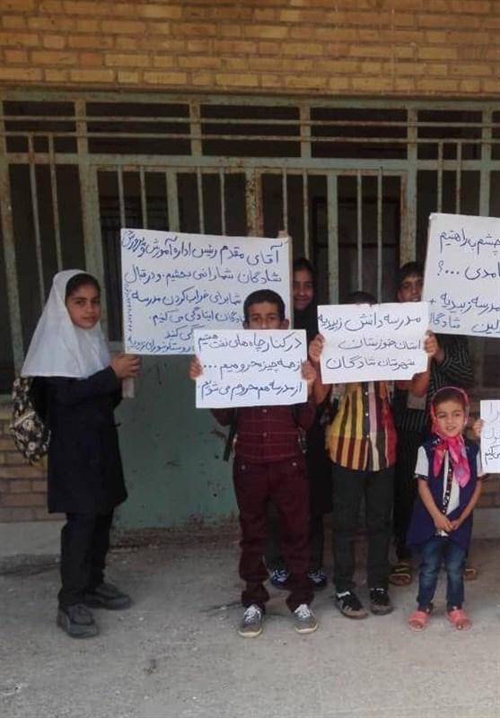 روایت این دانشآموزان از مهر بدون مدرسه و معلم+ اطلاعیه آموزشوپرورش
