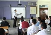احداث 33 مدرسه با 70 کلاس درس در خراسان جنوبی