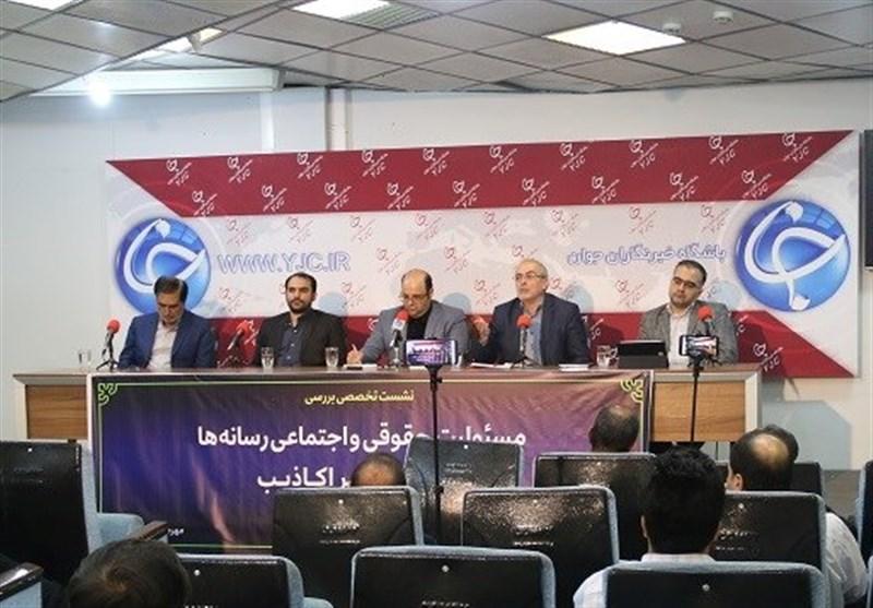 """مطالبه حقوق عامه مستلزم انتشار حقیقی مطالب از سوی رسانههاست/""""افشاگری"""" برند شده است"""