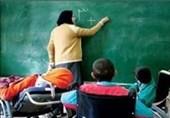 تولید 72 هزار ساعت آموزش مجازی ویژه دانش آموزان استثنایی در استان البرز