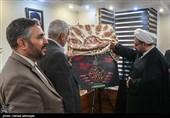 پوستر سوگواره هنری اربعین رونمایی شد + عکس