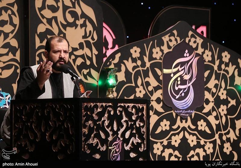 سید حسین متولیان مجری برنامه بر آستان اشک