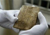 Iran Takes Delivery of Thousands of Achaemenid-Era Clay Tablets (+Video)