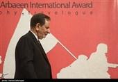 جهانگیری در تاشکند: علاقهمندیم به عضو اصلی سازمان همکاری شانگهای تبدیل شویم