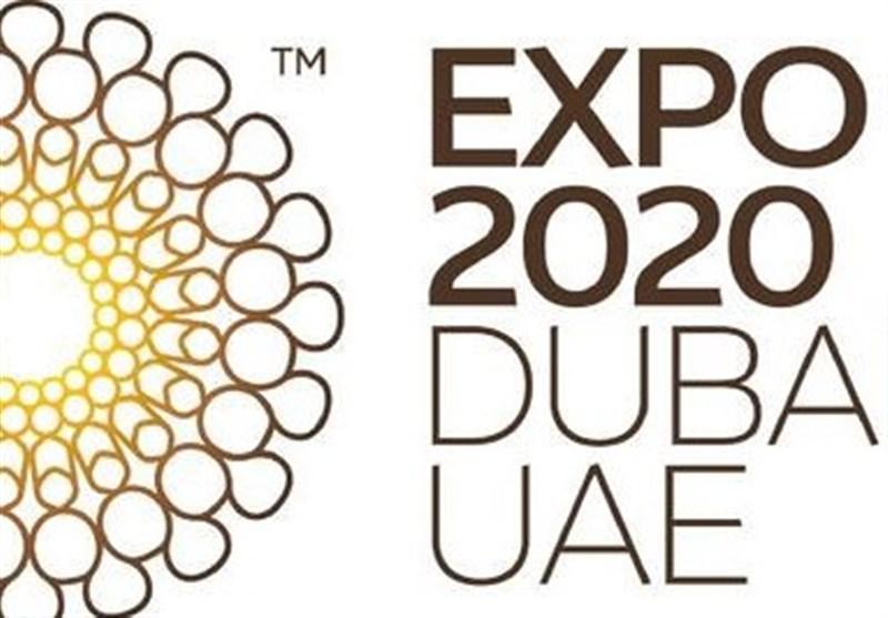 کمک اکسپوی 2021 دبی با ظرفیت 25 میلیون توریست برای احیای گردشگری ایران