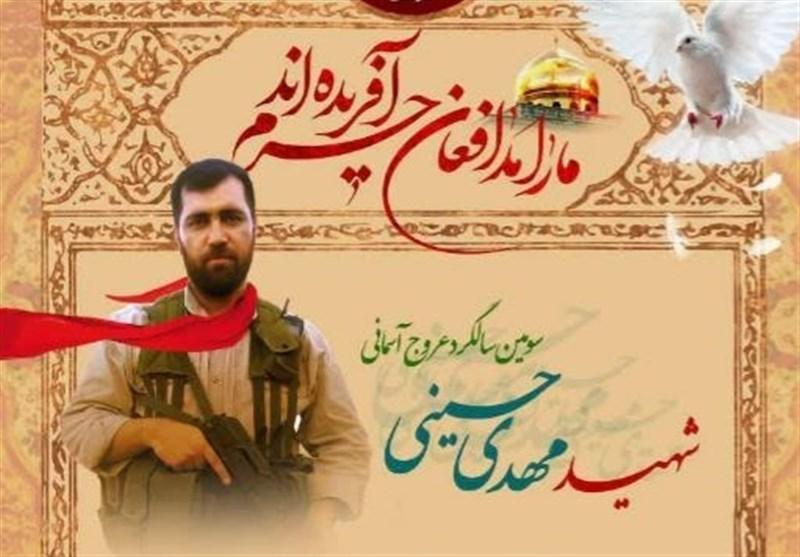 """یادواره شهید مدافع حرم """"مهدی حسینی"""" برگزار میشود"""