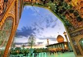 همایش ملی گردشگری دینی در کاشان برگزار میشود