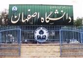 4000 دانشجو در سال تحصیلی جدید به دانشگاه اصفهان وارد شدند