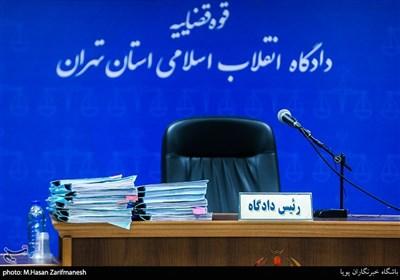 میز رئیس دادگاه انقلاب اسلامی استان تهران