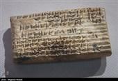 الواح هخامنشی بعد از غلبه بر کرونا در موزه قزوین نمایش داده میشود