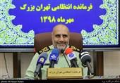 تهران| افزایش 10 هزار موردی وقوع جرایم فضای مجازی در نیمه نخست سال