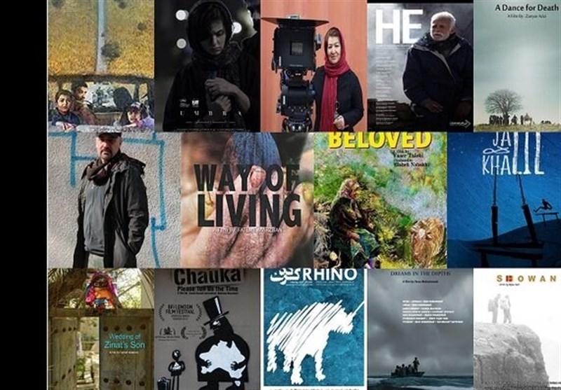 افلام إیرانیة تشارک فی مهرجان السلیمانیة السینمائی الرابع
