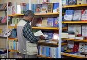 خریداران نمایشگاه کتاب در اردبیل از تخفیف 25 درصدی بهرهمند میشوند