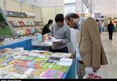 سیزدهمین نمایشگاه کتاب در استان لرستان برپا میشود