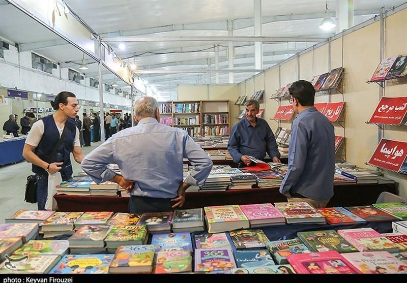 جزئیات بیست و یکمین نمایشگاه بینالمللی کتاب مشهد اعلام شد