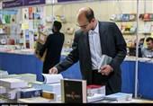 نمایشگاه بینالمللی کتاب مشهد 8 آبانماه برپا میشود