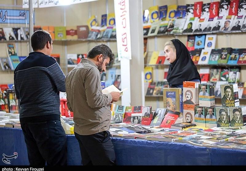 نوزدهمین «نمایشگاه بزرگ کتاب»کهگیلویه و بویراحمد برپا میشود