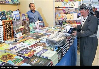 نهمین نمایشگاه بینالمللی کتاب کردستان