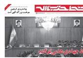 خط حزبالله 204  فقط جهادیها میتوانند