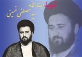 همایش مجتهد شهید در قم برگزار میشود