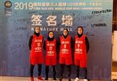 جام جهانی بسکتبال سه نفره زیر 23 سال| پایان کار تیم دختران ایران با یک برد و 3 باخت