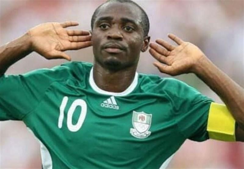 درگذشت کاپیتان پیشین تیم ملی نیجریه در 31 سالگی