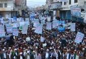 یمن  تظاهرات گسترده در صعده و صنعاء در تایید عملیات «نصر من الله»