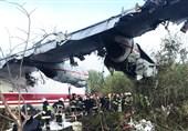At Least 4 Killed in Cargo Plane Crash Landing in Ukraine