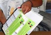 بنیاد «تیفا»: تاخیر در اعلام نتایج انتخابات افغانستان مشکوک است
