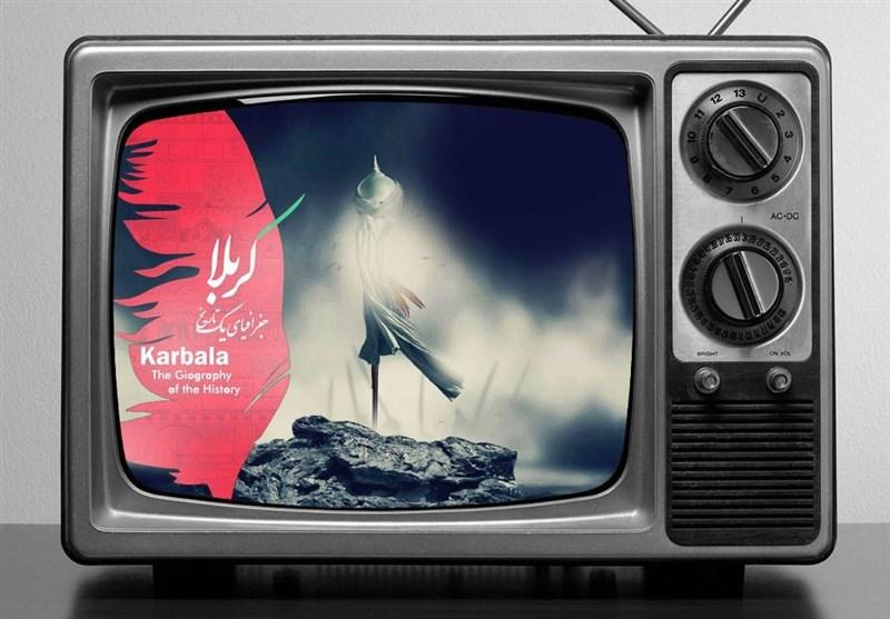 تلویزیون، اربعین چه برنامههایی دارد؟