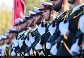 مراسم صبحگاه نیروی انتظامی گیلان بهمناسبت هفته ناجا در رشت برگزار شد
