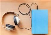 «مناجات»های شنیدنی در بازار کتاب