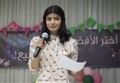 «کاندیدای آیده آل» نماینده عربستان در اسکار