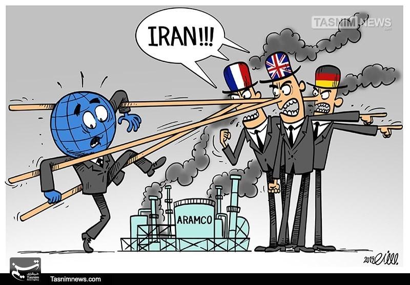 کاریکاتور/ چرا اروپا بدون مدرک علیه ایران بیانیه داد؟