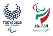 اولین جلسه ستاد بازیهای پارالمپیک توکیو در سال 99 هفته بعد برگزار میشود