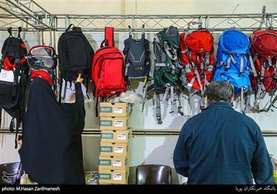 نمایشگاه محصولات و نیازمندی های زائران اربعین