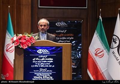 سخنرانی پیمان جبلی معاون برون مرزی صدا و سیمای جمهوری اسلامی ایران