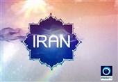 نگاهی به برنامه ایران در «پرستیوی»| چرا رسانههای جریان معاند چهره مخدوشی از ایران نشان میدهند؟