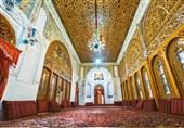 Aminiha Hosseiniyeh: A Historic House in Qazvin, Iran