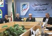 کنگره ادبیات پایداری در کرمان برگزار می شود