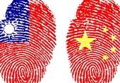 چین: استقلال تایوان به معنای جنگ خواهد بود