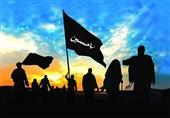 اخبار اربعین 98| اعزام خبرنگاران بسیجی گیلان به عراق برای پوشش اخبار اربعین 