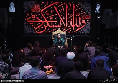عزاداری هیئت دانشگاه تهران