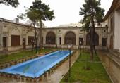 Zagros Paleolithic Museum in Iran's Kermanshah