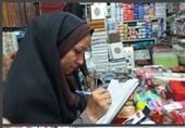 آغاز طرح یک ماهه نظارت بر بازار ماه رمضان در ایلام / توزیع بیش از هزار تن کالا